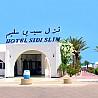 Sidi Slim Hotel