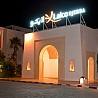 Laico Thalasso Djerba : photo 1