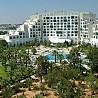 Marhaba Palace Spa